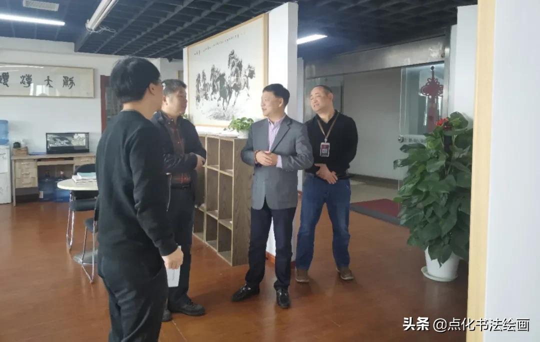 杭州市上城区宣传部领导莅临点化教育总部指导工作