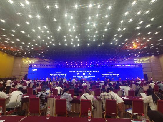 郑州这场盛会,见证中国汽车后市场的巨大潜力