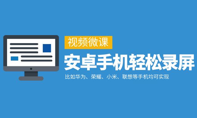 转型<a href=http://www.jiangshi360.com target=_blank class=infotextkey>培训</a>师,五步成师李新海首提商业<a href=http://www.jiangshi360.com target=_blank class=infotextkey>培训</a>师万能课程体系
