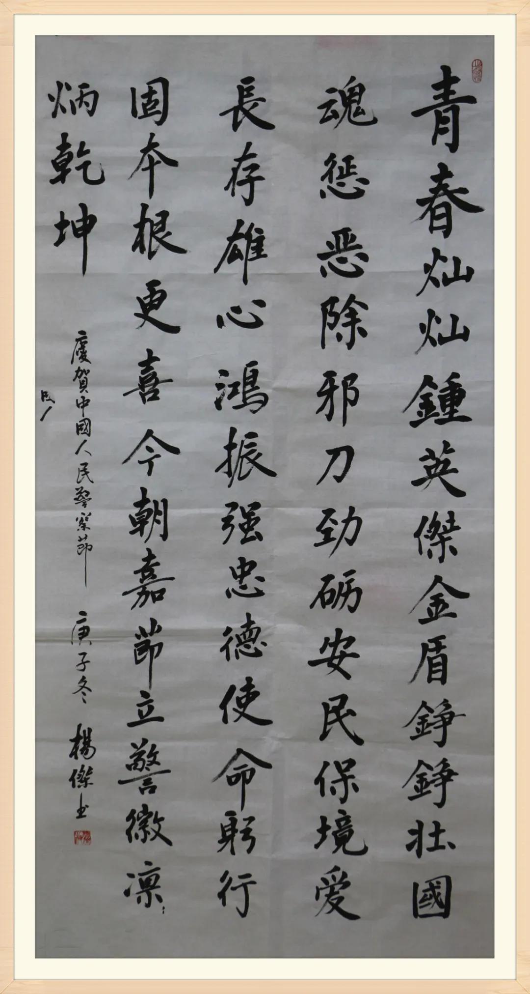 「你好,警察节」书画献礼警察节 笔墨丹青写忠诚