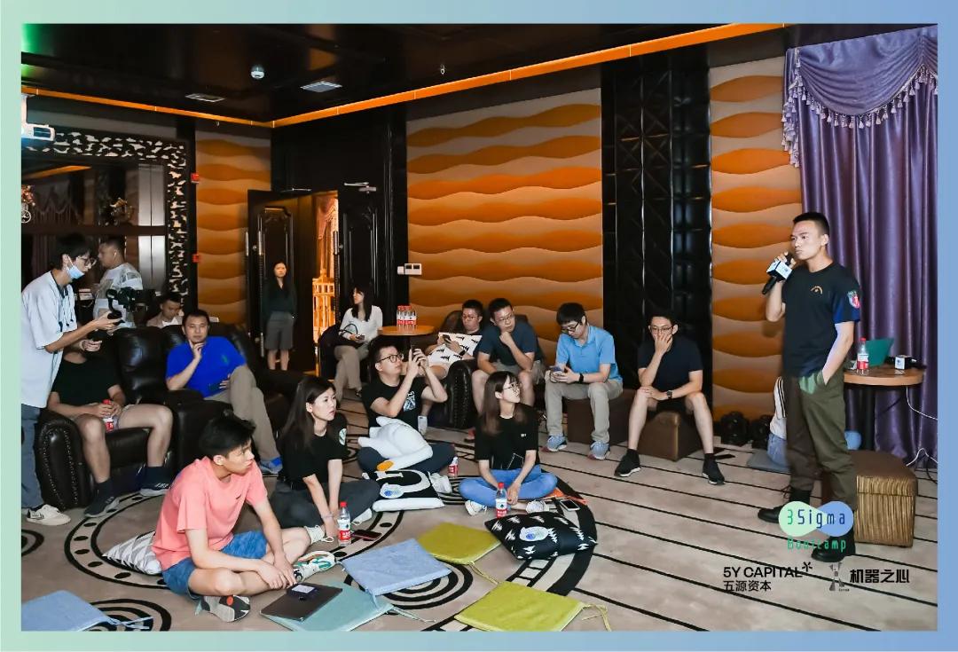 当一群有趣有料的科技青年共同生活5天4夜 | 3Sigma Bootcamp纪实