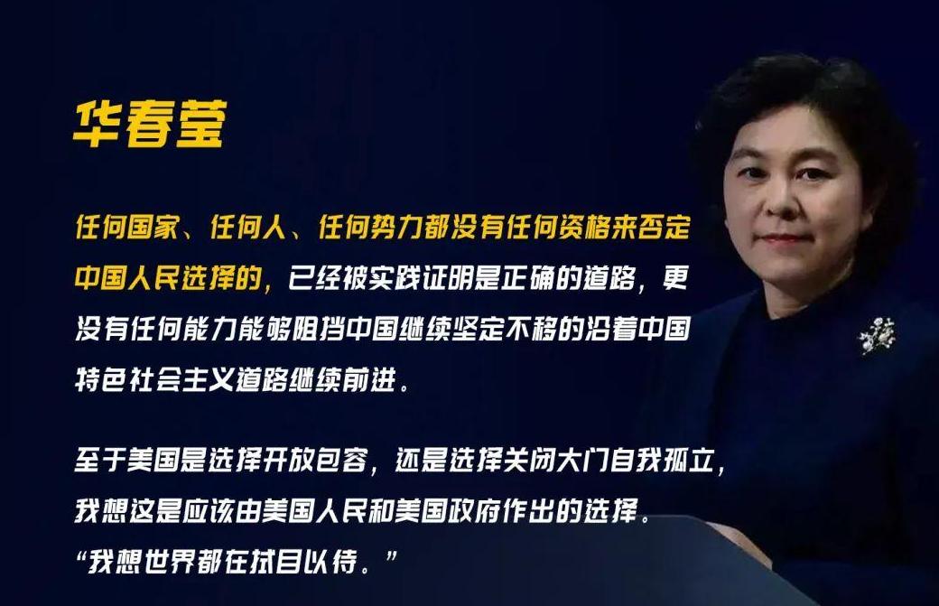 一个都跑不掉,中国宣布对美加实施制裁,五眼联盟已被戳瞎四只眼 中国 制裁 五眼联盟 第2张
