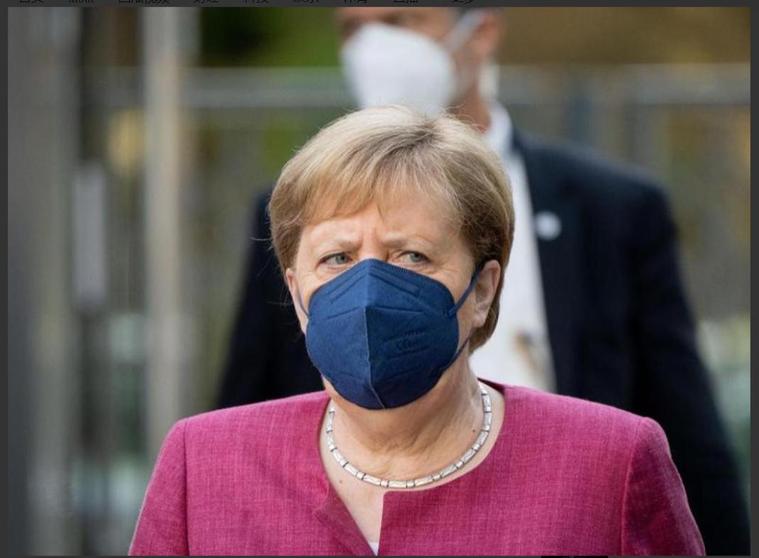 """歐盟推出基建計劃,文件中""""全是中國"""",默克爾潑冷水:錢呢?"""