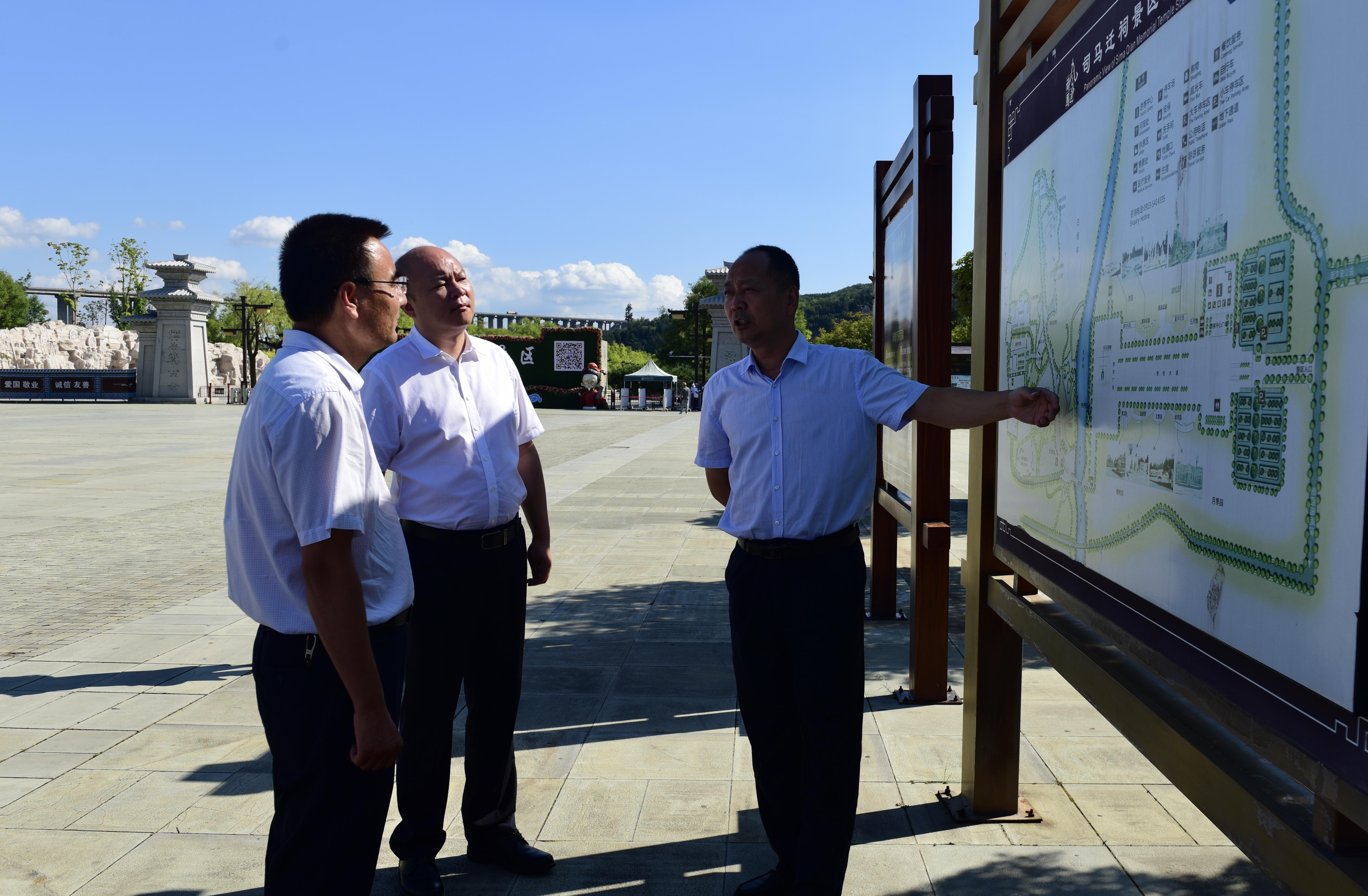 韩城市国家全域旅游示范区创建工作迎省级初检