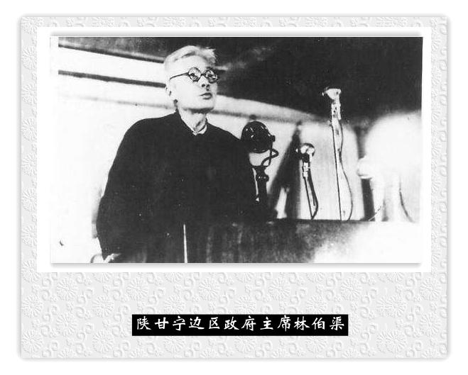 """1937—1941,陕甘宁边区国共""""双重政权""""的四年拉锯斗争"""