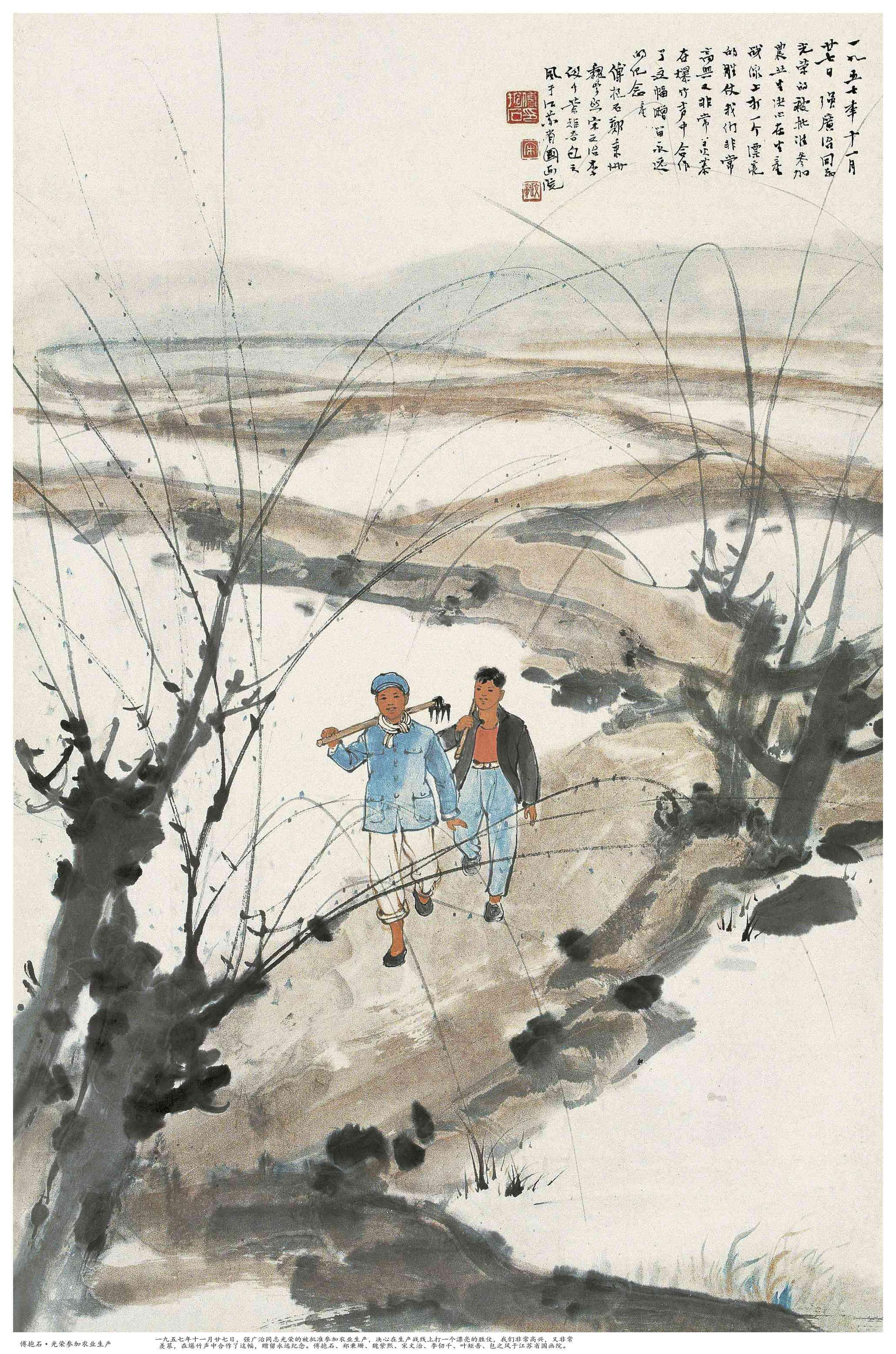 七十年代农村宣传画欣赏-管叫山河换新装