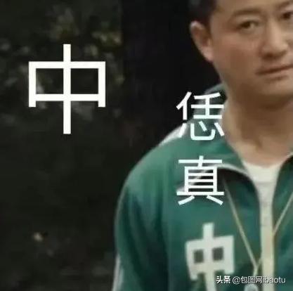 京图表情包火了,硬核爱国太洗脑