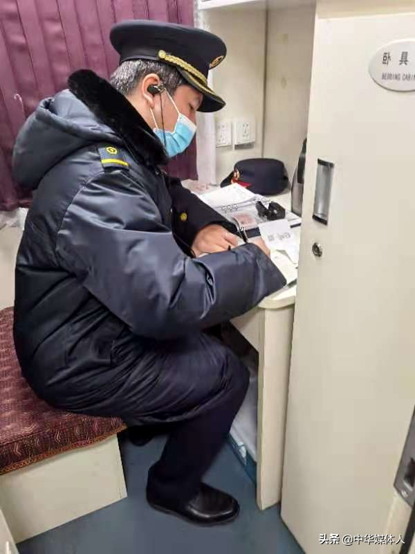Z25列车上寒冷之夜的爱心接力