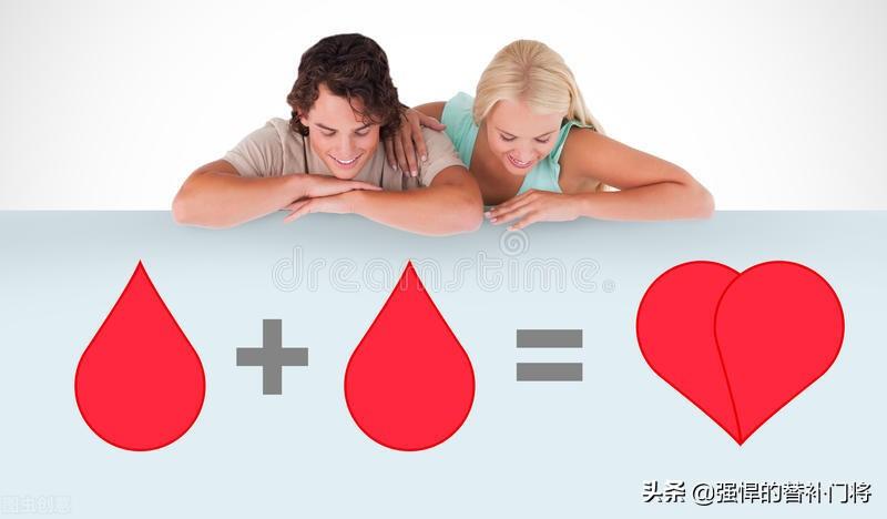 拔完牙多久可以献血蚂蚁庄园(拔完牙多久可以献血小板)插图2
