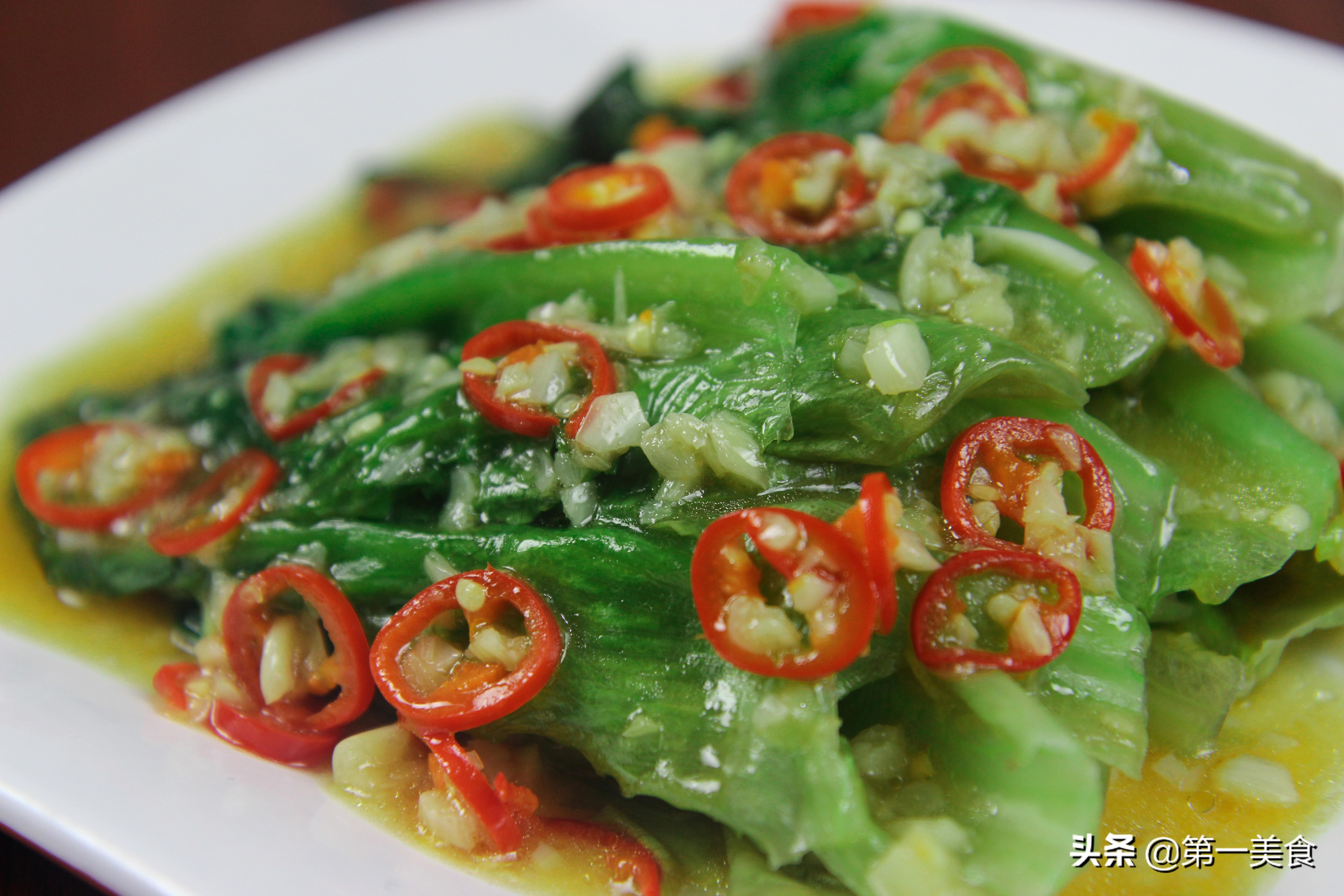蚝油生菜做法步骤图 鲜嫩美味