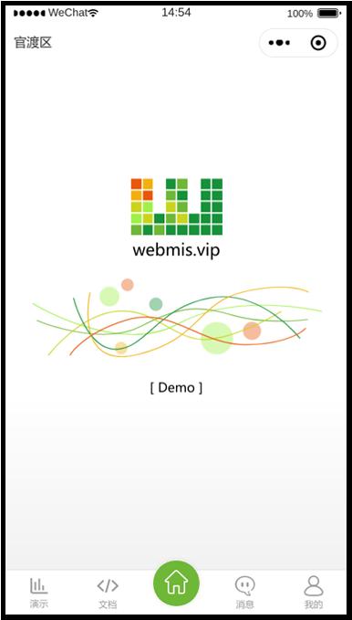 开源全栈开发基础框架 -WebMis