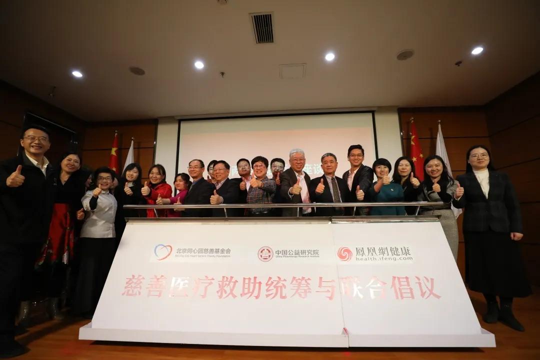 新发展阶段社会政策 | 两会代表共议慈善医疗救助的统筹与联合