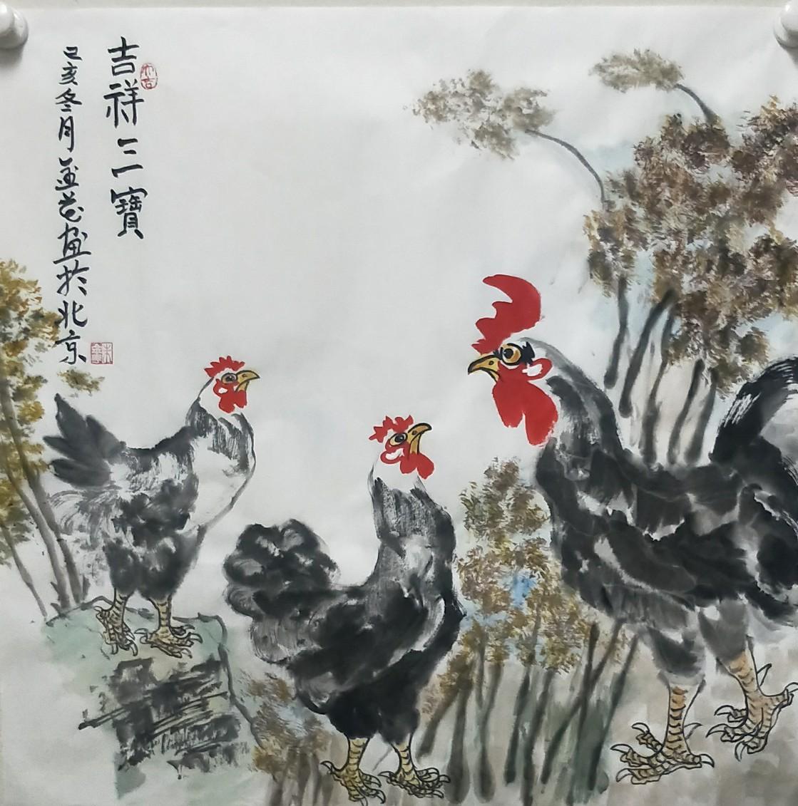 槐香斋书画院理事朱金花女士