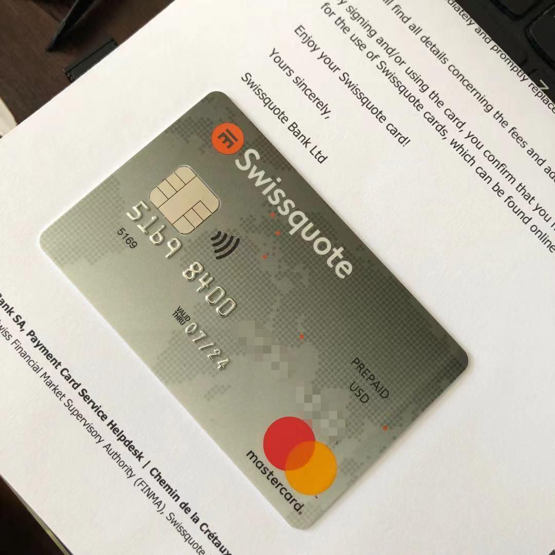 如何办理境外银行卡?