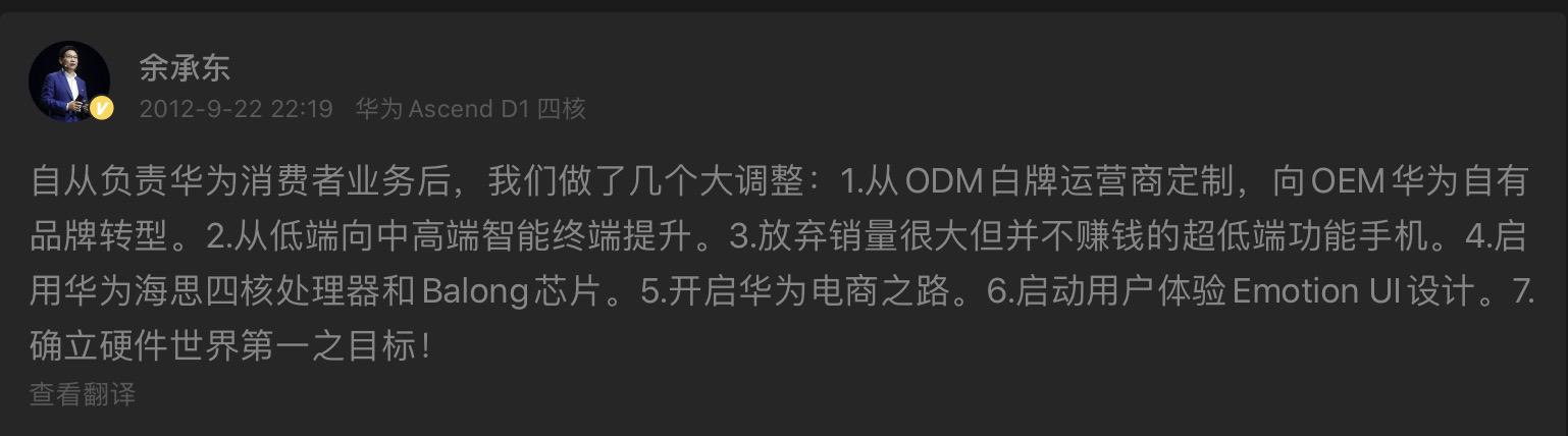 """""""一代爵士舞""""华为公司mate7确立了华为公司商务接待旗舰级发展趋势之途的根基"""