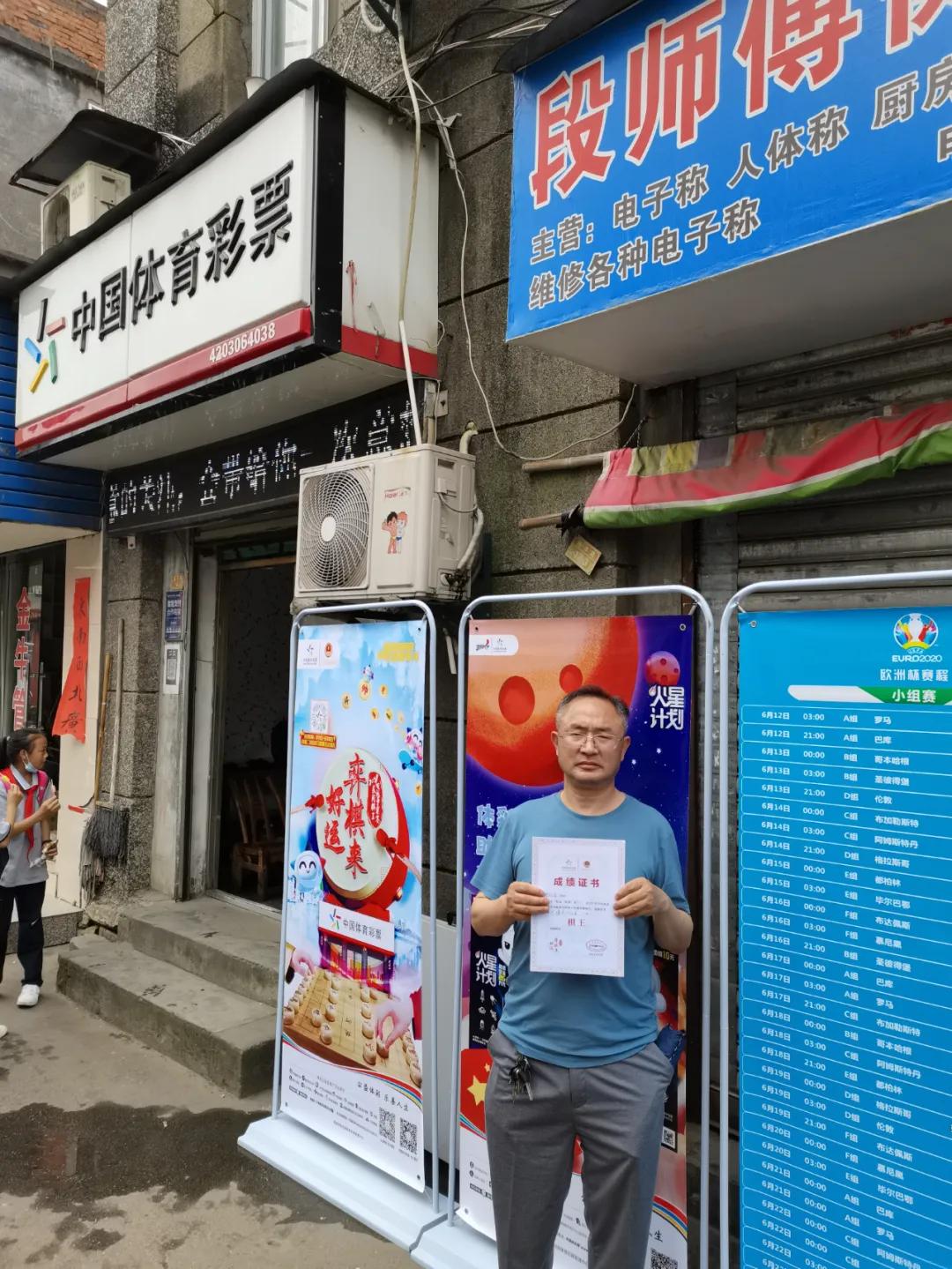 """民间棋王争霸赛十堰赛区8名""""县级棋王""""全部出炉"""
