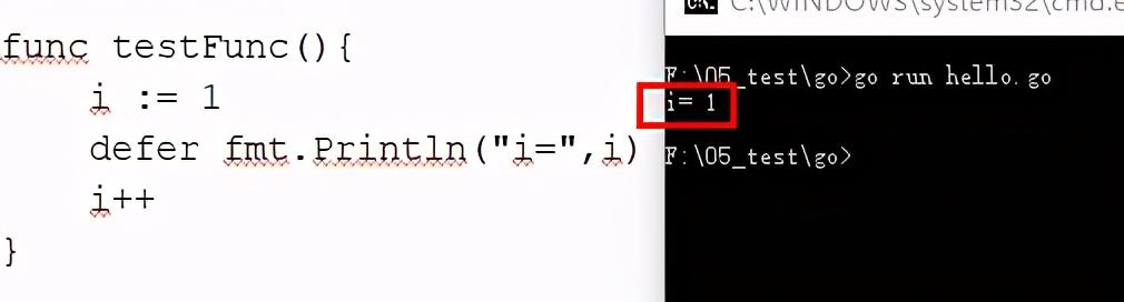 defer是什么意思(Go语言基础-defer延迟函数)
