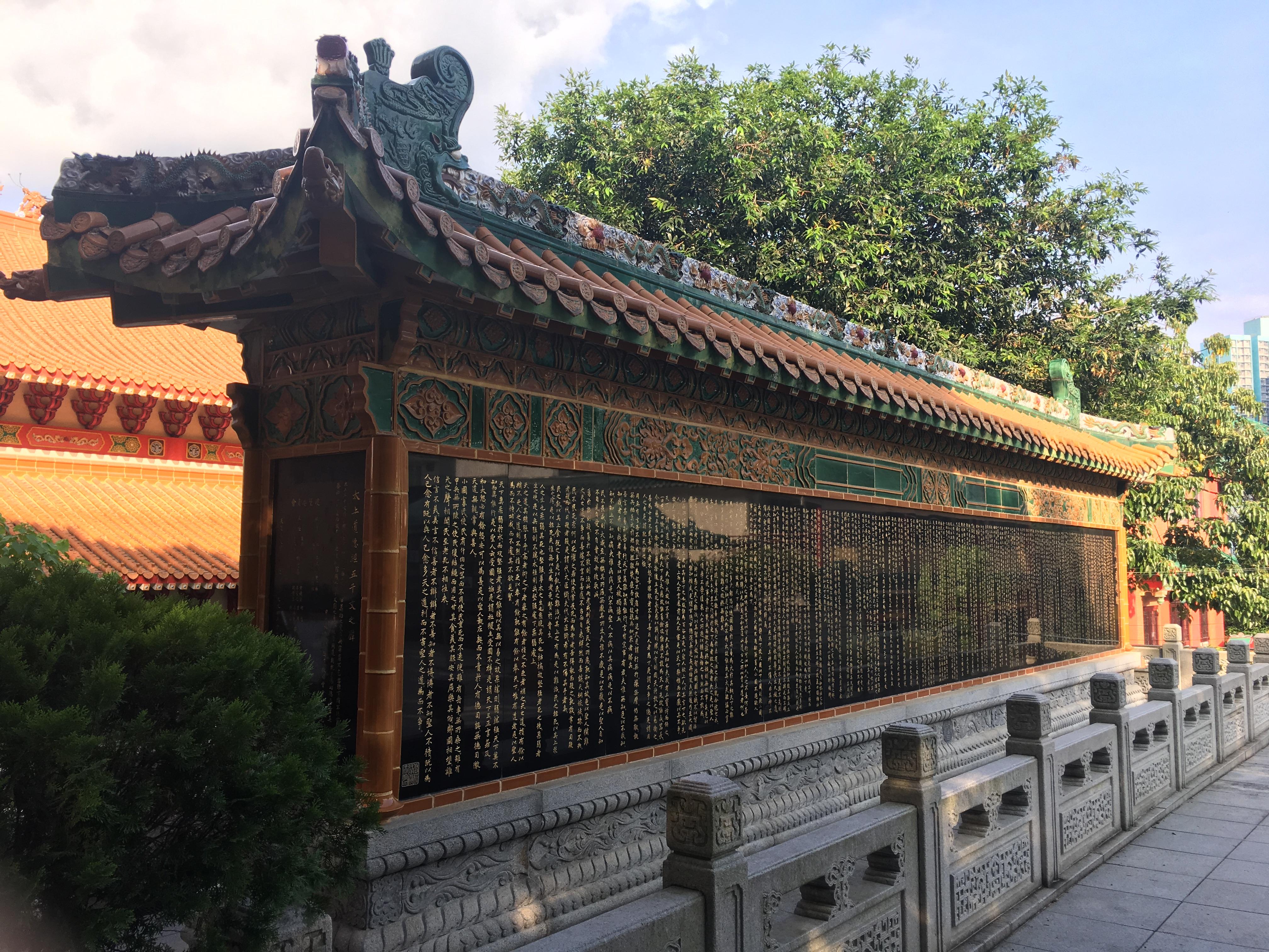 儒门释户道相通——百年香港全真道的前世今生