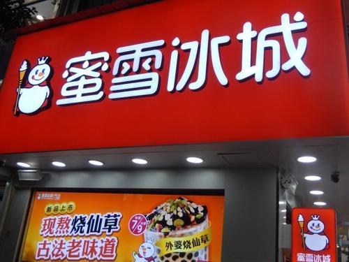 创业23年开店10000家,估值200亿,河南农村小伙的逆袭