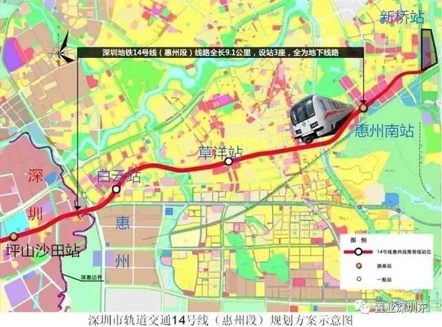 地铁已定,备案价不能改,当下买入惠阳和大亚湾价格最低!