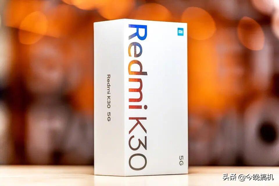 近十万人预约!1999元的红米K30预售火爆,最便宜5G手机实至名归