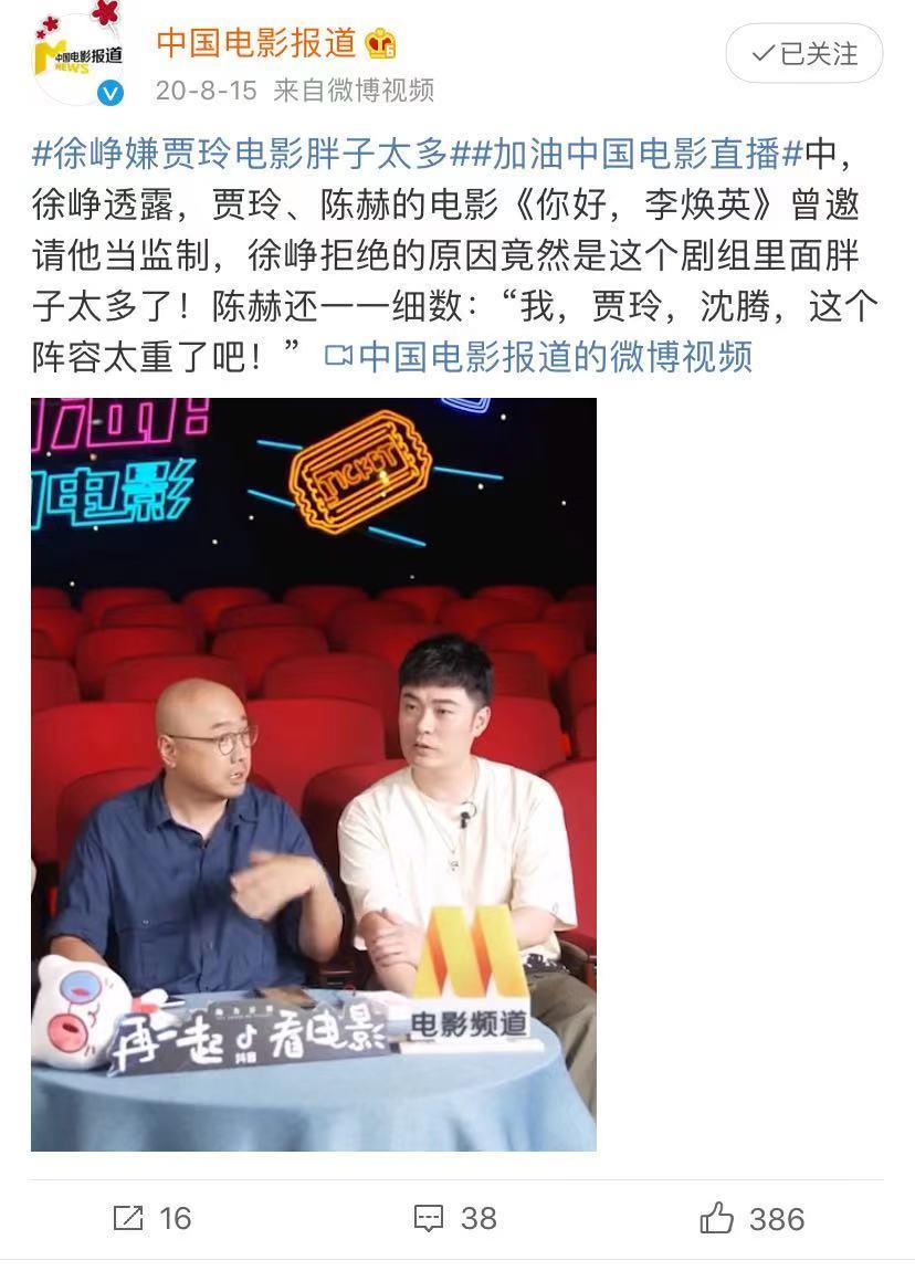 《李焕英》票房破40亿反超《唐探3》,最后悔的可能是徐峥