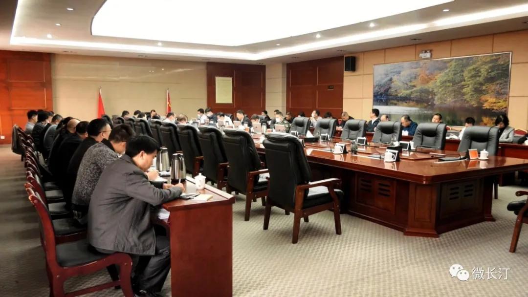长汀县召开县委常委会会议暨县政法队伍教育整顿领导小组成员第二次会议