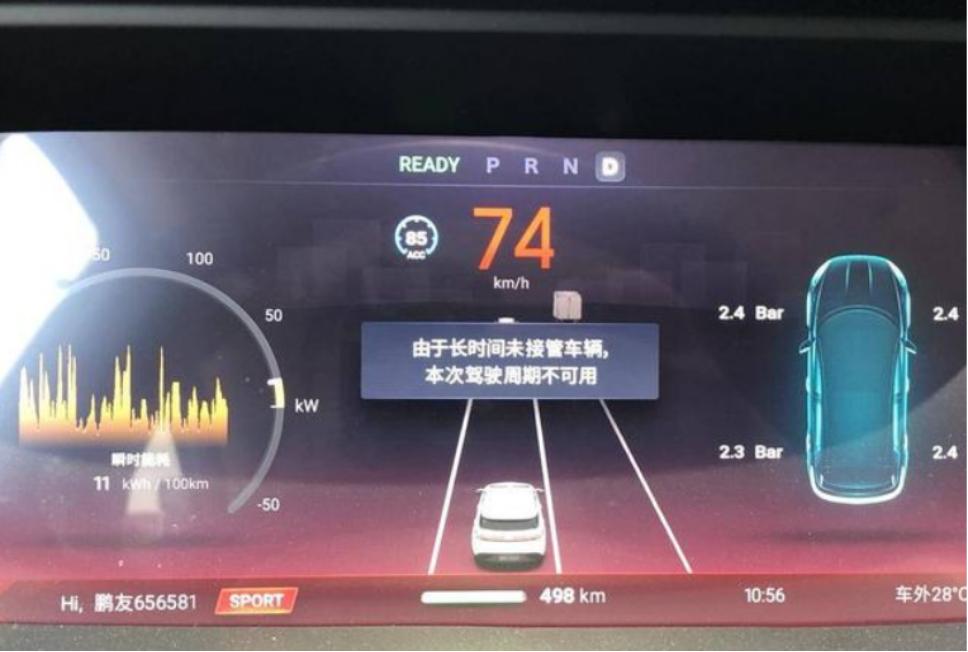 """抗衡特斯拉,小鹏G3的L2.5级正驶入""""自动驾驶""""核心地带"""