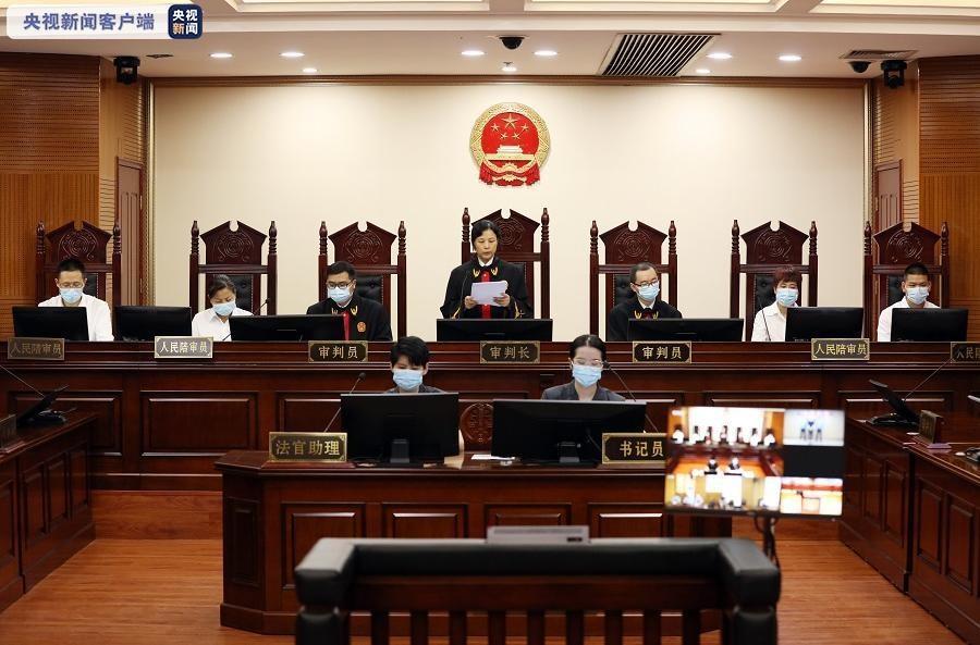 中华晚报   外交部斥责加拿大政府无理扣押孟晚