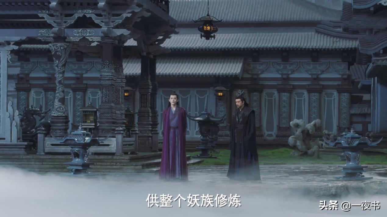 《千古玦尘》天启为何用紫月给妖族修炼?为了月弥?布局保护上古