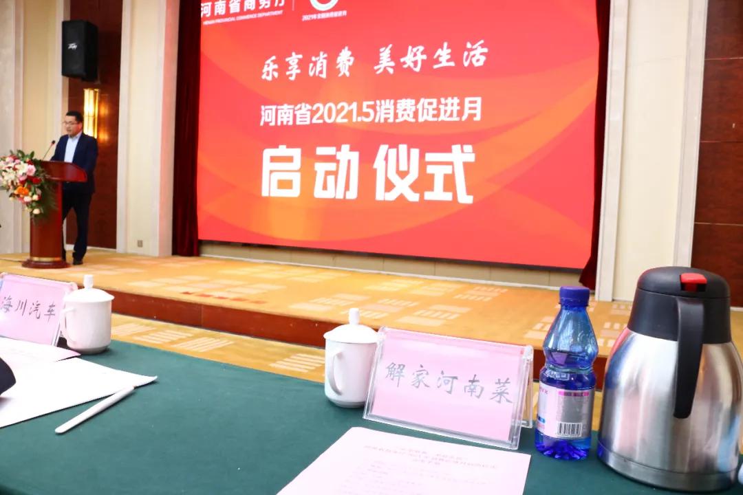 """全郑州的才艺儿童往这看,解家第五届童谣大赛""""儿童才艺""""招募啦"""