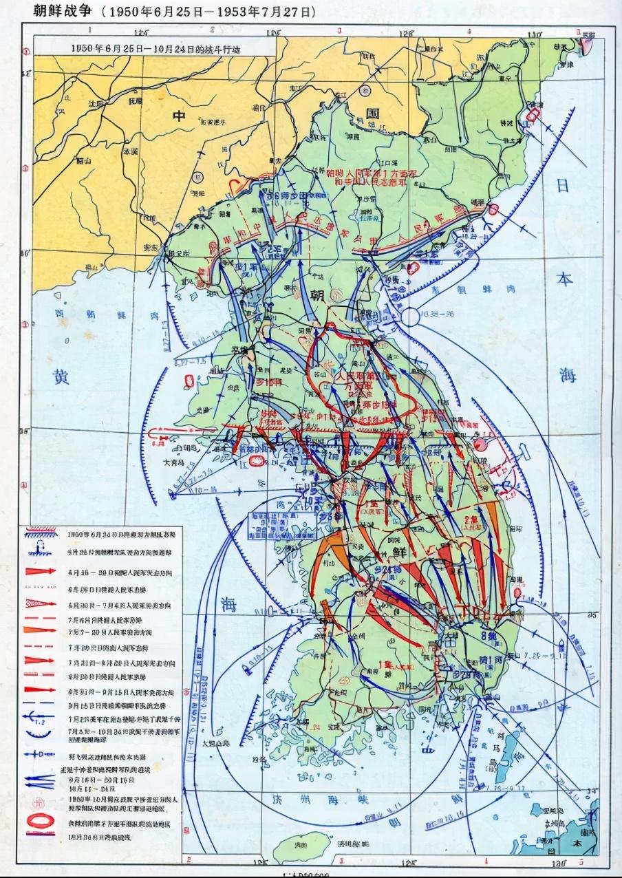 朝鲜战争中,美国为什么没有对志愿军使用原子弹?并非心慈手软
