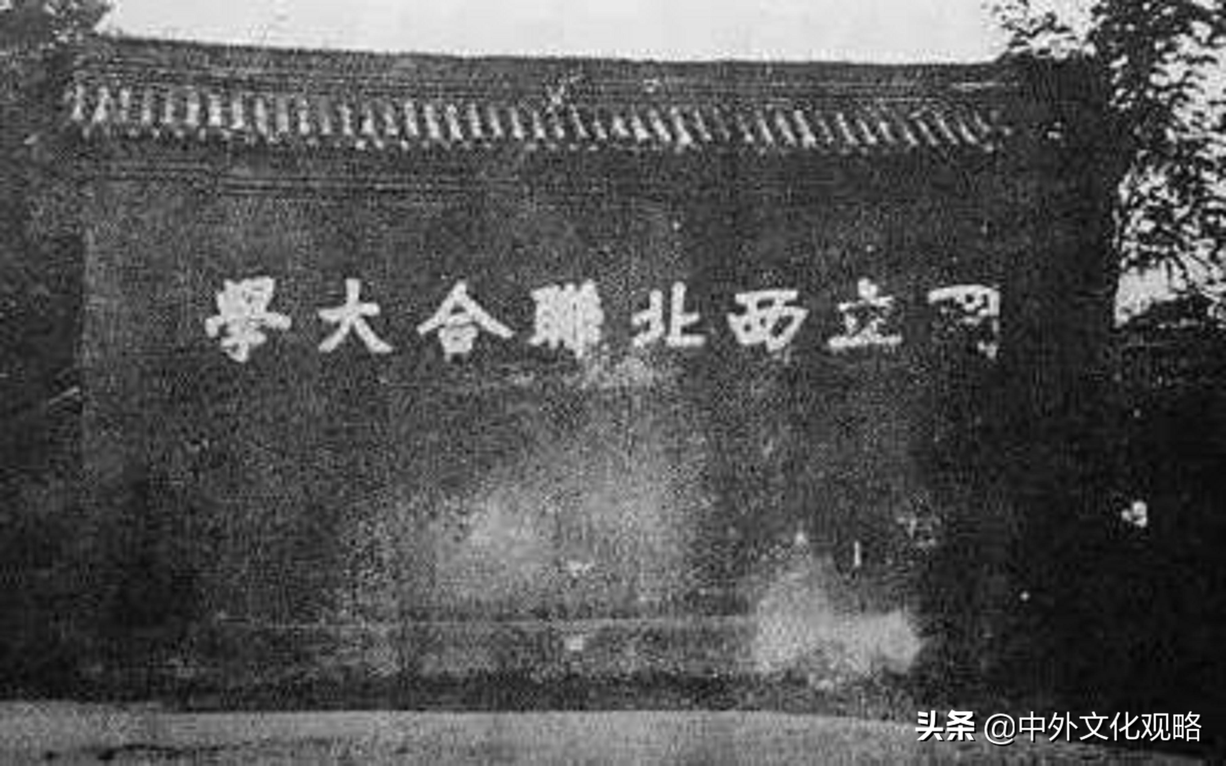 陕西省科教强省的地位是如何形成的(上篇)?