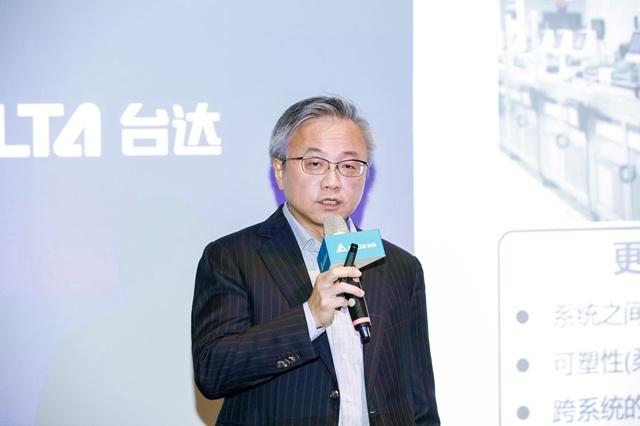 节用厚生 台达50周年展-北京站 向过去致敬 朝永续未来前行
