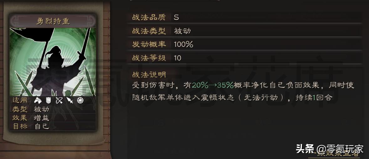 三国志战略版:靠挨打获胜的董卓黑科技,反击流非常有趣