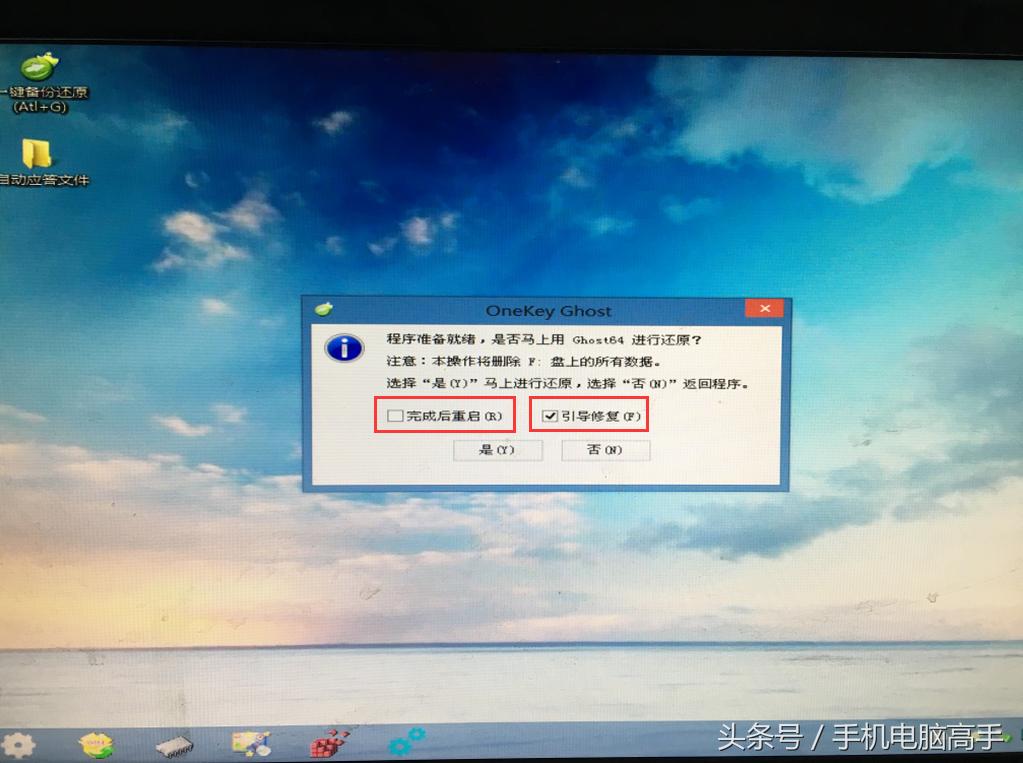 win7 win8 win10 多系统安装教程 操作简单逼格满满!