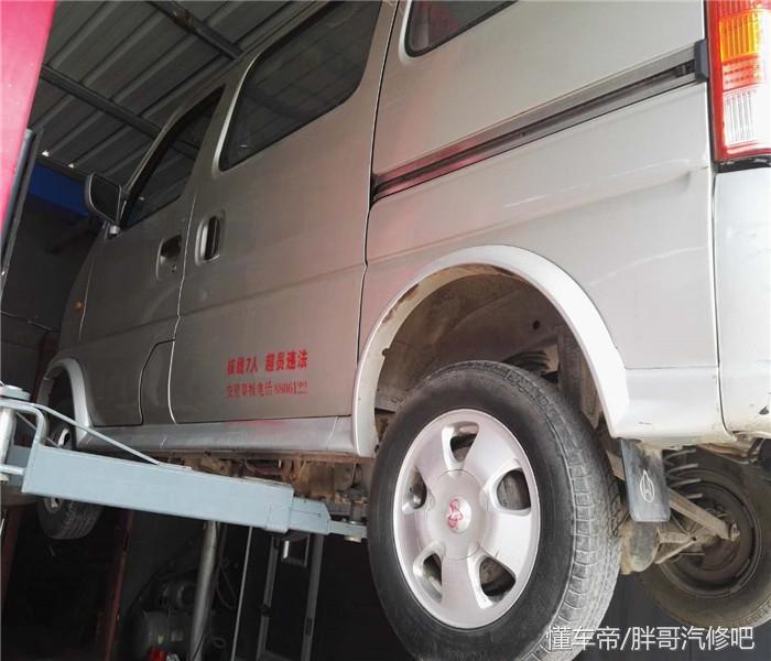 汽油车加入柴油怎么处理 不要慌、胖哥修车。