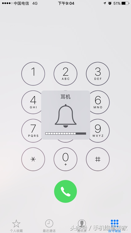 苹果手机没有声音显示耳机模式(怎么解除手机耳机模式)