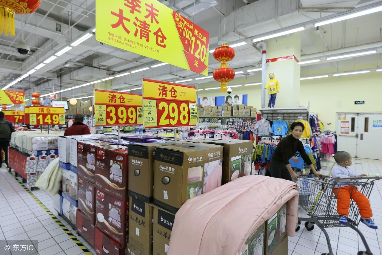 《连锁干货》:连锁门店开业促销(附方案)
