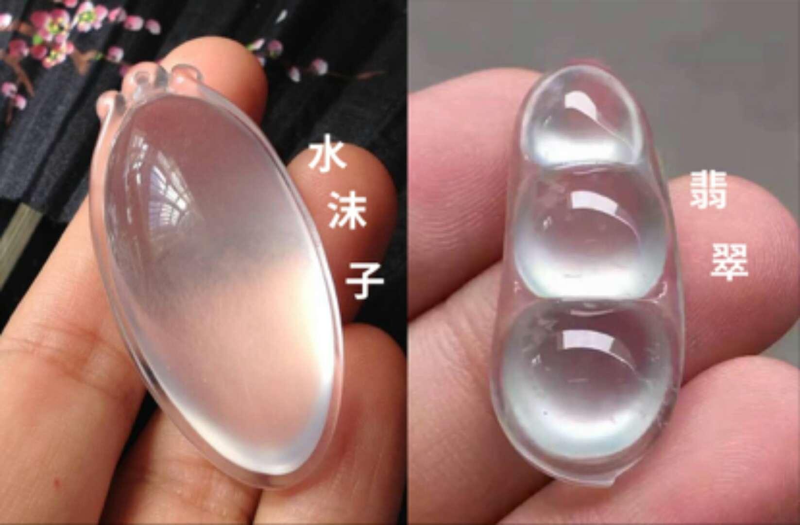 翡翠原石切出水沫玉,这是为什么?