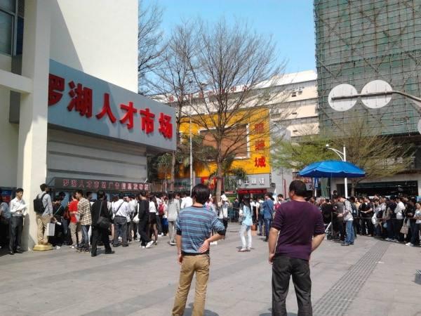 深圳在职人才引进入户申办方式、办理流程和所需材料