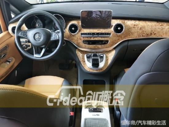 奔驰V260改装商务车享受舒适豪华的内饰