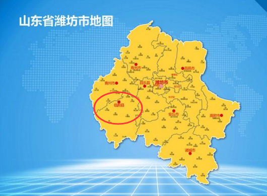 山东省的两个县,名字一读就错,分属潍坊市、菏泽市!