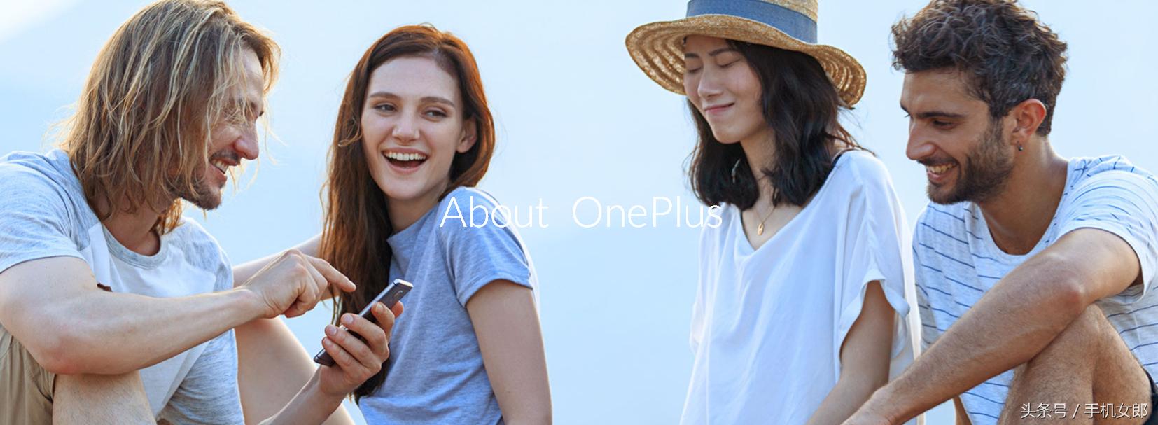一加官网开启最新域名,和四年前的小米手机如出一辙