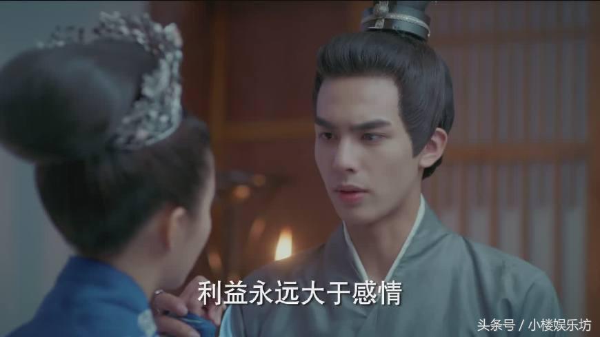 《凤囚凰》剧透:楚玉恢复记忆愤怒离去,容止却一脸懵圈不知所措