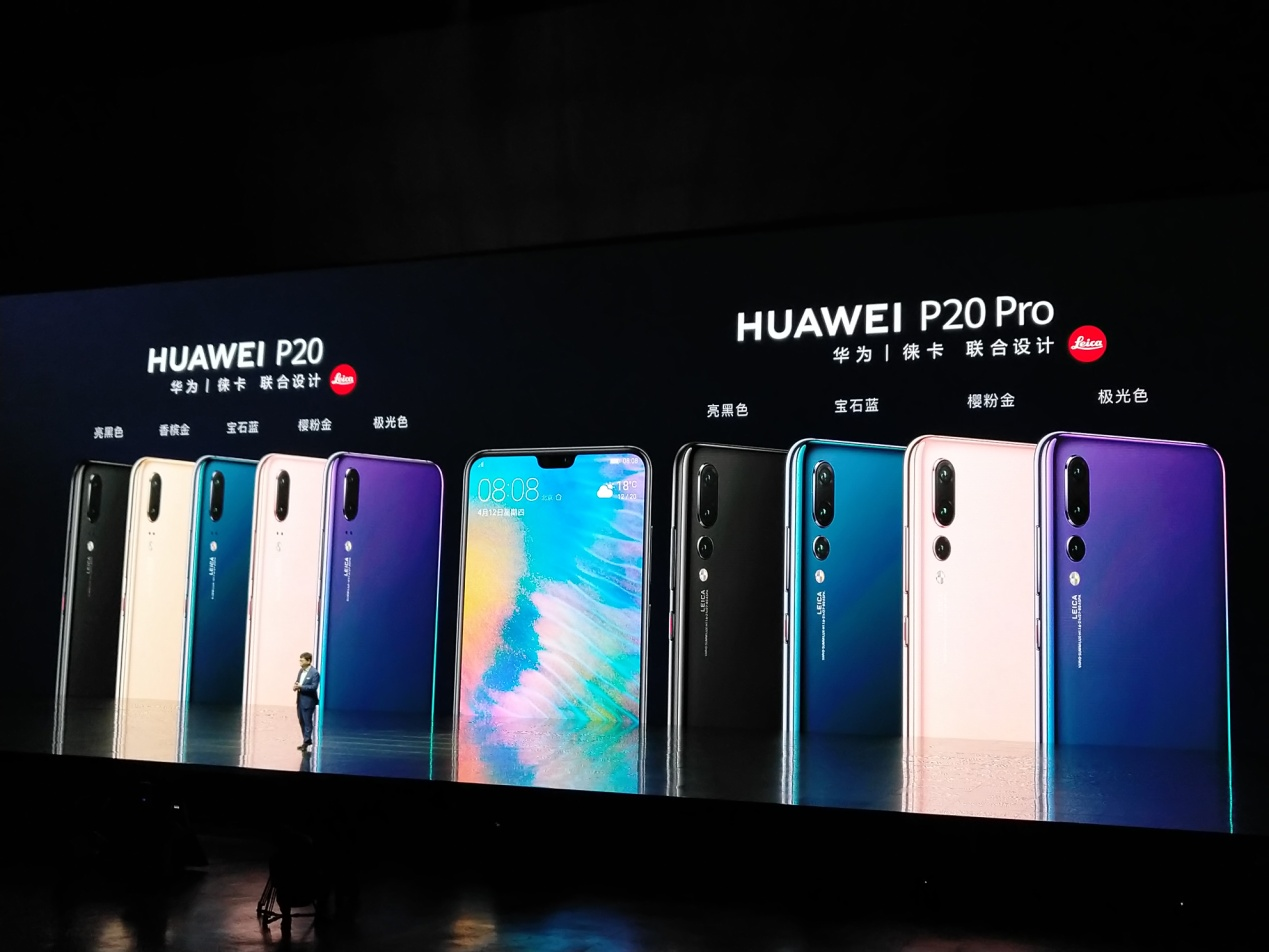 HUAWEI P20系列产品真机里手感受,3788元起AI扶持摄影家梦