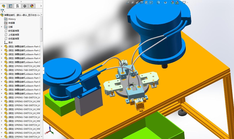 国产弹簧组装机(双振动盘自动送料)3D模型图纸 x_t格式