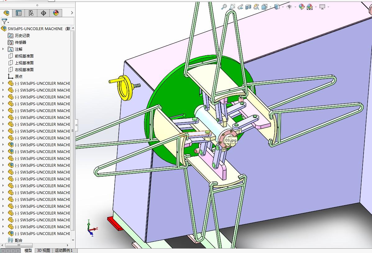 冲床上料机 钢带自动送料机3D模型图纸 Solidworks设计