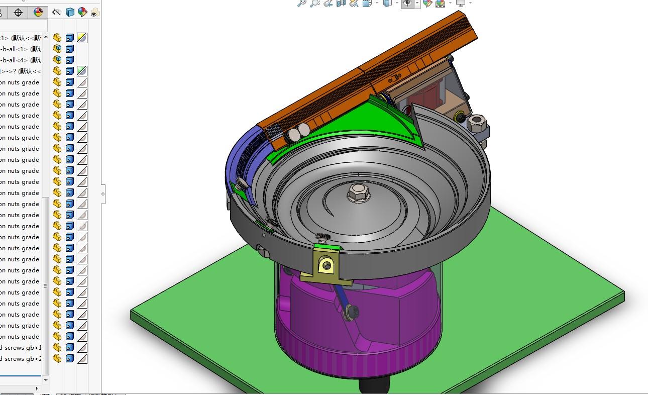 精密震动送料盘3D模型图纸 Solidworks设计