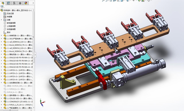 托举送料机构3D模型图纸 Solidworks设计